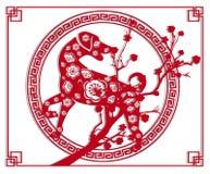 Année chinoise de célébration de brosse de la bonne année 2018 nouvelle du chien an neuf lunaire illustration stock