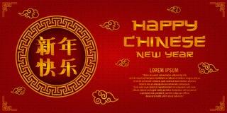 Année chinoise de carte de voeux nouvelle avec le vecteur de bande dessinée de danse de lion, l'affiche ou la conception de banni illustration libre de droits