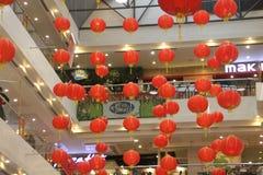 Année chinoise de lanternes nouvelle Image libre de droits