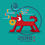 Année chinoise du chien 2018 Photo stock