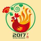 Année chinoise du coq 2017 Photos stock