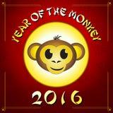 Année chinoise du design de carte de singe illustration stock