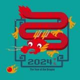 Année chinoise du dragon 2024 Photographie stock libre de droits