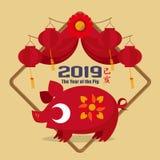 Année chinoise du porc 2019 Photographie stock libre de droits