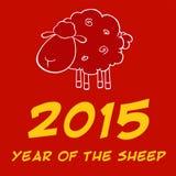 Année de carte de conception des moutons 2015 avec des nombres jaunes et Tex Photo stock