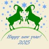 Année de la chèvre - bonne année 2015 Photo libre de droits