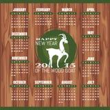 Année du calendrier de chèvre illustration stock