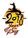 Année du chien 2018 illustration stock