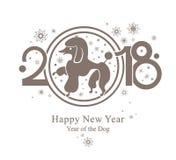 Année du chien 2018 Illustration de Vecteur