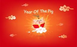 Année du porc, ciel d'équitation de porc, Sun se levant, nouvelle année chinoise, 2019, fond d'abrégé sur festival de célébration illustration stock