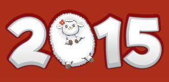 Année du vecteur de zodiaque de Chinois des moutons 2015 Image libre de droits