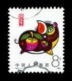 Année du verrat dans le timbre-poste Photo stock
