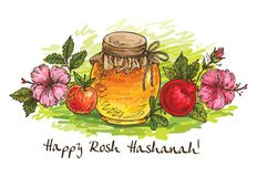 Année juive d'†de Rosh Hashana «nouvelle illustration stock