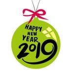 Année verte de boule de Noël nouvelle d'ici 2019 Calibre de vecteur pour la conception de fête du ` s de nouvelle année illustration stock