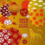 2018 années de coupure de papier de conception de vecteur de chien illustration stock