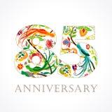 85 années de logo folklorique de célébration luxueux Image libre de droits