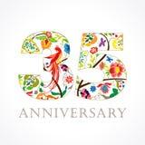 35 années de logo folklorique de célébration luxueux Photo libre de droits