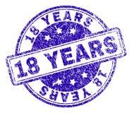 18 ANNÉES texturisées rayées de joint de timbre Image libre de droits