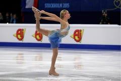 Anna POGORILAYA (RUS) Στοκ Εικόνα