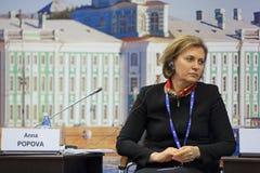 Anna Popova Royalty Free Stock Photo