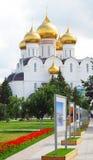 Annahme-Kirche in Yaroslavl, Russland Stockbild