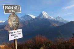Annapurna范围,喜马拉雅山,尼泊尔美丽的景色  免版税库存图片