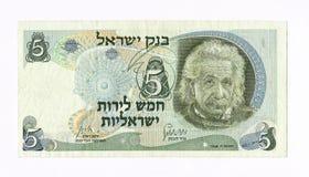 Annata cinque Lirot dell'Israele Fotografia Stock
