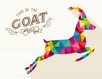 Année de la carte colorée de vintage de la chèvre 2015 Photo libre de droits