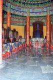 Annesso ad ovest Hall Temple delle compresse divine di cielo Pechino immagine stock libera da diritti