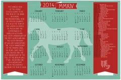 2014 anni del calendario del cavallo Fotografie Stock Libere da Diritti