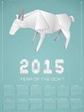 2015 anni del calendario geometrico di origami della capra Fotografie Stock