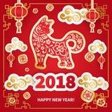 2018 anni del cane Fotografie Stock Libere da Diritti