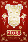2018 anni del cane Immagini Stock