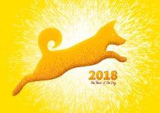 2018 anni del cane Fotografia Stock Libera da Diritti