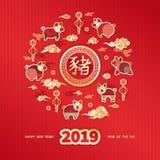 2019 anni del MAIALE Illustrazione di Stock