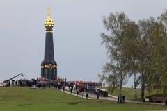 200 anni della battaglia di Borodino Fotografie Stock