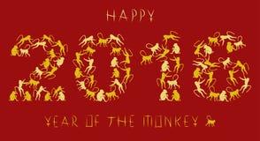 2016 anni della scimmia Fotografie Stock