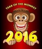 2016 anni della scimmia Vettore di stile del fumetto Royalty Illustrazione gratis
