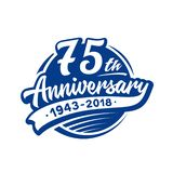 75 anni di anniversario di modello di progettazione Vettore ed illustrazione settantacinquesimo logo illustrazione vettoriale