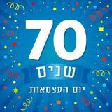 70 anni di anniversario di testo ebreo di Israel Independence Day Fotografia Stock