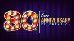 80 anni di anniversario di vettore dell'insegna Ottantotto, celebrazione otto Cifre del fondo della lampada Per la congratulazion illustrazione vettoriale