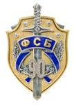 90 anni di FSB di distintivo di anniversario Fotografia Stock Libera da Diritti