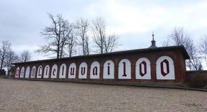 100 anni di indipendenza di anniversario, Lituania Fotografie Stock