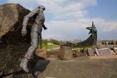 30 anni di parco di vittoria in Donec'k fotografia stock libera da diritti