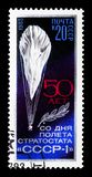 50 anni di primo volo a stratosfera, serie degli aerostati, ci Fotografia Stock Libera da Diritti