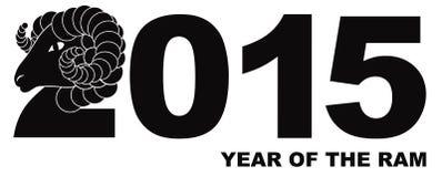 2015 anni di Ram Numerals illustrazione vettoriale