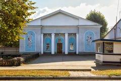 Anninsky儿童的艺术议院 钓鱼者 俄国 库存照片