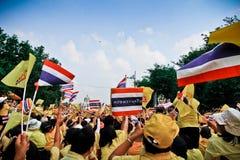 Anniversaire de célébration du Roi Thaïlande Images stock