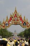 Anniversaire de célébration du Roi Thailand Image stock