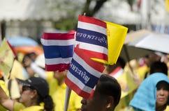 Anniversaire de célébration du Roi Thailand Photo stock